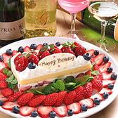 誕生日・記念日ケーキもご用意します!!誕生日やお祝いを彩るメッセージプレートもあります。ぜひぜひお気軽にお問い合わせください♪