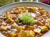 中華 仙龍のおすすめ料理3