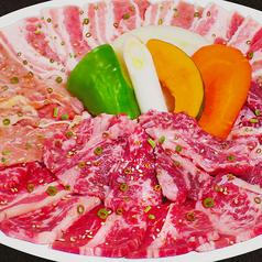 【カルビ盛合せBIG420】 (国産牛&厳選鶏豚・お肉420g) 2~3名様向け