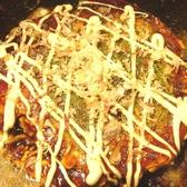西麻布 Garoのおすすめ料理2