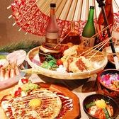 居酒屋JAPANの写真