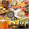 UP 西新宿店 ダーツ Darts アップの写真