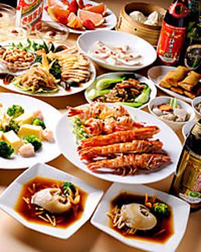 全家福 ぜんかふ 目黒店のおすすめ料理1