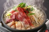 松阪牛肉焼 つる屋のおすすめ料理3