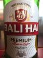 インドネシア、バリ島で大人気『バリハイ』