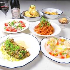 イタリアン&和食 COMMUNICATION 55 汐留のおすすめ料理1