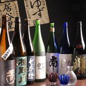 うまい酒と肴 山乃家のおすすめ料理3