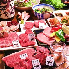 七輪焼KANEKOのおすすめ料理1