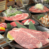 肉屋の炭火焼肉 和平 出雲天神店のおすすめ料理3