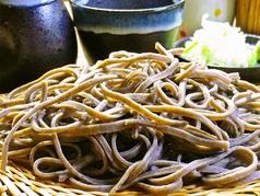 清藤 北越谷のおすすめ料理1