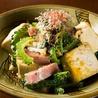 沖縄料理 コアダンのおすすめポイント1