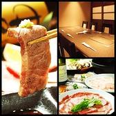 和牛処 犇 ホン 広島のグルメ
