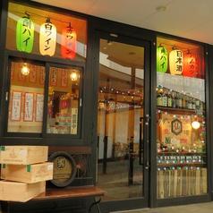 二丁目酒場 イタリアン EDEN仙台店の雰囲気1