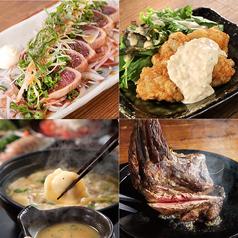 塚田農場 鹿児島県霧島市 富山駅前店のおすすめ料理1