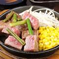 料理メニュー写真極上米沢牛サーロインステーキ(150g)