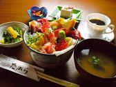 日本料理の店 たからの詳細