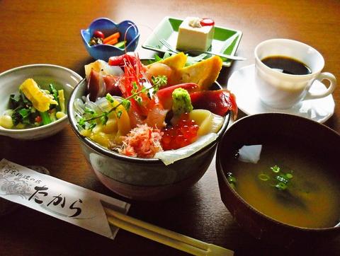日本料理の店 たから