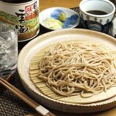 蕎麦瑠 呑楽人のおすすめ料理2