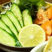 伊勢元のおすすめ料理3