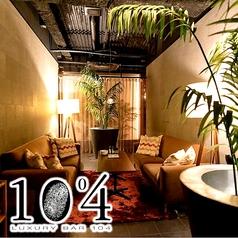 個室イタリアン 104(イチマルヨン) 心斎橋の写真