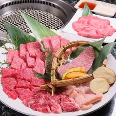 焼肉 はらだのおすすめ料理1