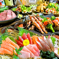 各種宴会に◎自慢の料理が盛り沢山のコース多数ご用意!