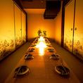 【10~20名様向け】おこもり感のあるテーブル個室は合コンや女子会、仲間内の飲み会や宴会に◎落ち着いた和の内観はごゆっくりおくつろげる空間になっております。楽しいひと時をお過ごしください!