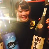 焼酎、梅酒など300種の極上飲み放題は2H1980円!