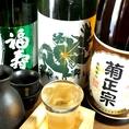≪日本酒≫人気の福寿など神戸の地酒有り!