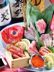魚一座 南大分店の写真