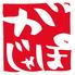 ご馳走ダイニング 雅Japo 岐阜駅橋本店のロゴ