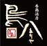 香鶏酒房 鳥八 日本橋店のロゴ