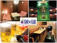 カラオケ スタークラブ 越谷店の写真
