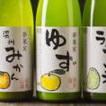各種果実酒もご用意!梅酒、柚子、ラフランス、りんご等豊富に取り揃え★