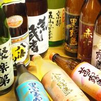 淡路島のお酒含む地酒を多数そろえております!