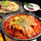串陣 高幡不動店のおすすめ料理3