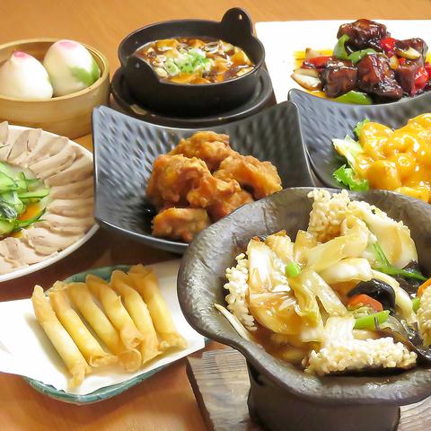 台湾料理 聚仙閣