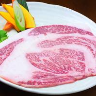 【特別な日に】大和牛リブロースをご賞味ください。