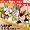 こちら丸特漁業部 名掛丁店のおすすめポイント2