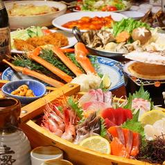 上野市場 本店のコース写真