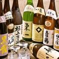鮮や一夜 大宮東口駅前店ではこだわりの和食、炙り料理や新鮮な海鮮、お刺身などとの相性も抜群の日本酒や焼酎などのお酒を豊富にご用意しております。女性にも嬉しいワインやカクテルなどのご用意もございますので女子会、合コンなどのシーンにもおすすめです。お料理とお酒を是非一緒にご堪能ください。
