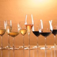 スパークリング2種など拘りの厳選ワイン9種類が飲み放題