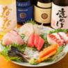 季節料理 中むら円のおすすめポイント1