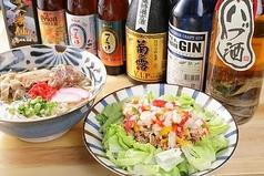 沖縄料理 あちこーこーの写真