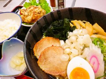 ふれあいパーク三里浜のおすすめ料理1