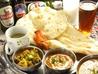 インド ネパール料理&バー シワリラのおすすめポイント1