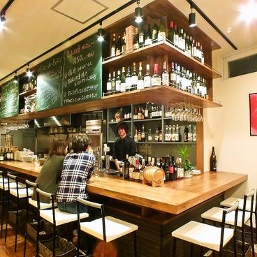 Bar de Bocci バル デ ボッチの雰囲気1