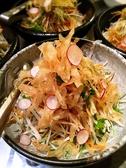 大金星のおすすめ料理2