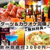 Darts&cafe Over オーバー 福岡 西新店