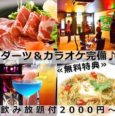 Darts&cafe Over オーバー 福岡 西新店の写真